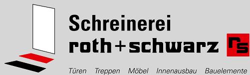 rothundschwarz-logo